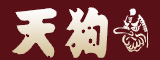 【ふるさと納税】ゴルフ・アプローチ&パット専用人工芝CHIPIN'GREEN(チップイングリーン)90cm×10m【TOSACCPGS】:高知県芸西村 アプローチとパット専用!「高密度」「高弾性」の超・人工芝。